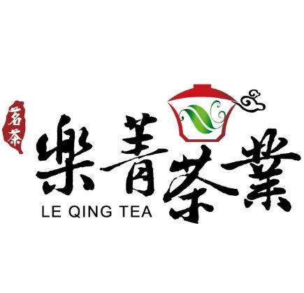 樂菁茶葉批發