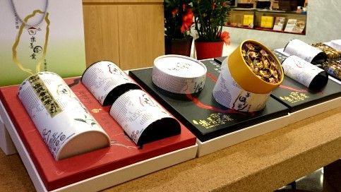 樂菁茶葉禮盒
