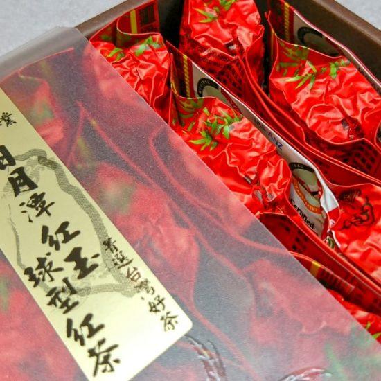 日月潭紅玉球型紅茶