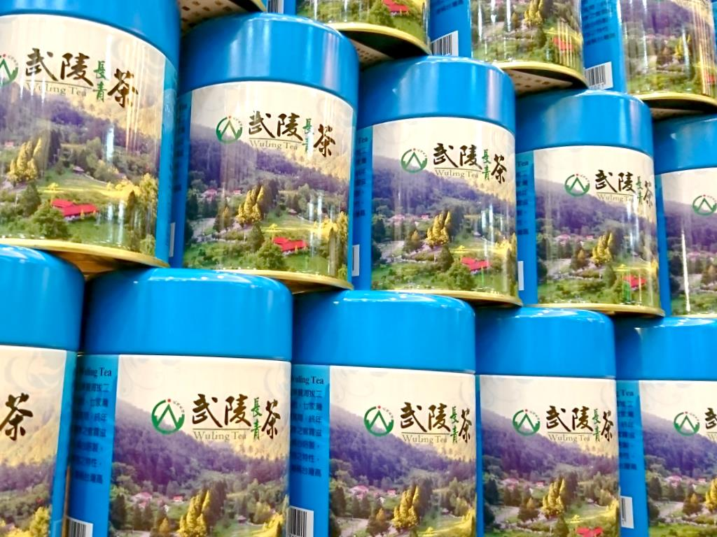 武陵長青茶