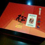 名間鄉小葉種紅茶競賽