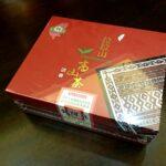 拉拉山高山茶競賽