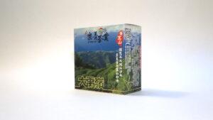 精製茶 大禹嶺90k