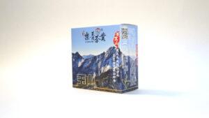 精製茶 玉山
