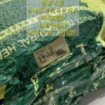 茶葉批發供應商
